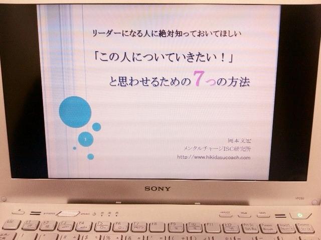 スライド.JPG