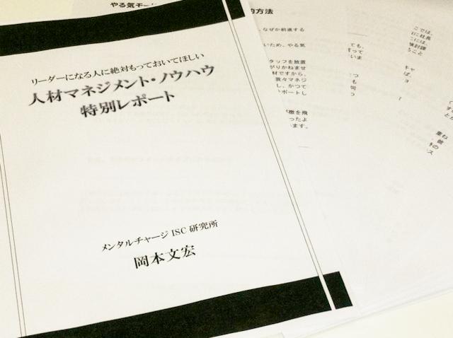 レポート.JPG