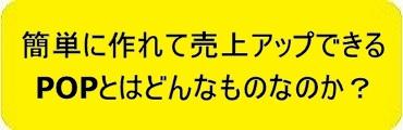 簡単 見出しベース.jpg