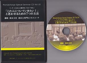 CD-10 S.jpg
