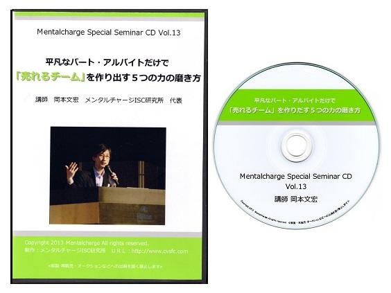 CD-13 2.jpg