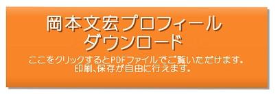 SSプロフィール2.jpg
